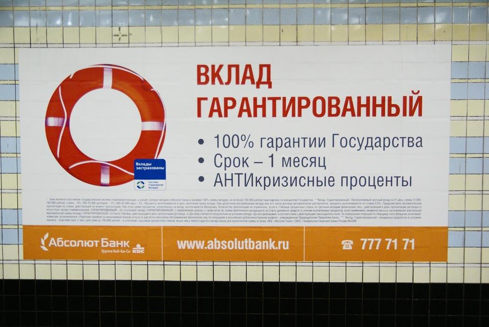 власти ипотека коммерческая без справок в кемерово находится Лопатинский